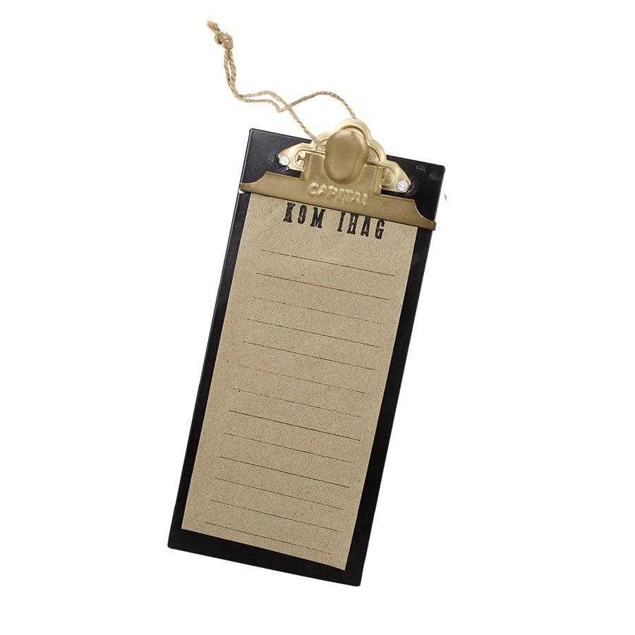 Post-It Note Black / Antique