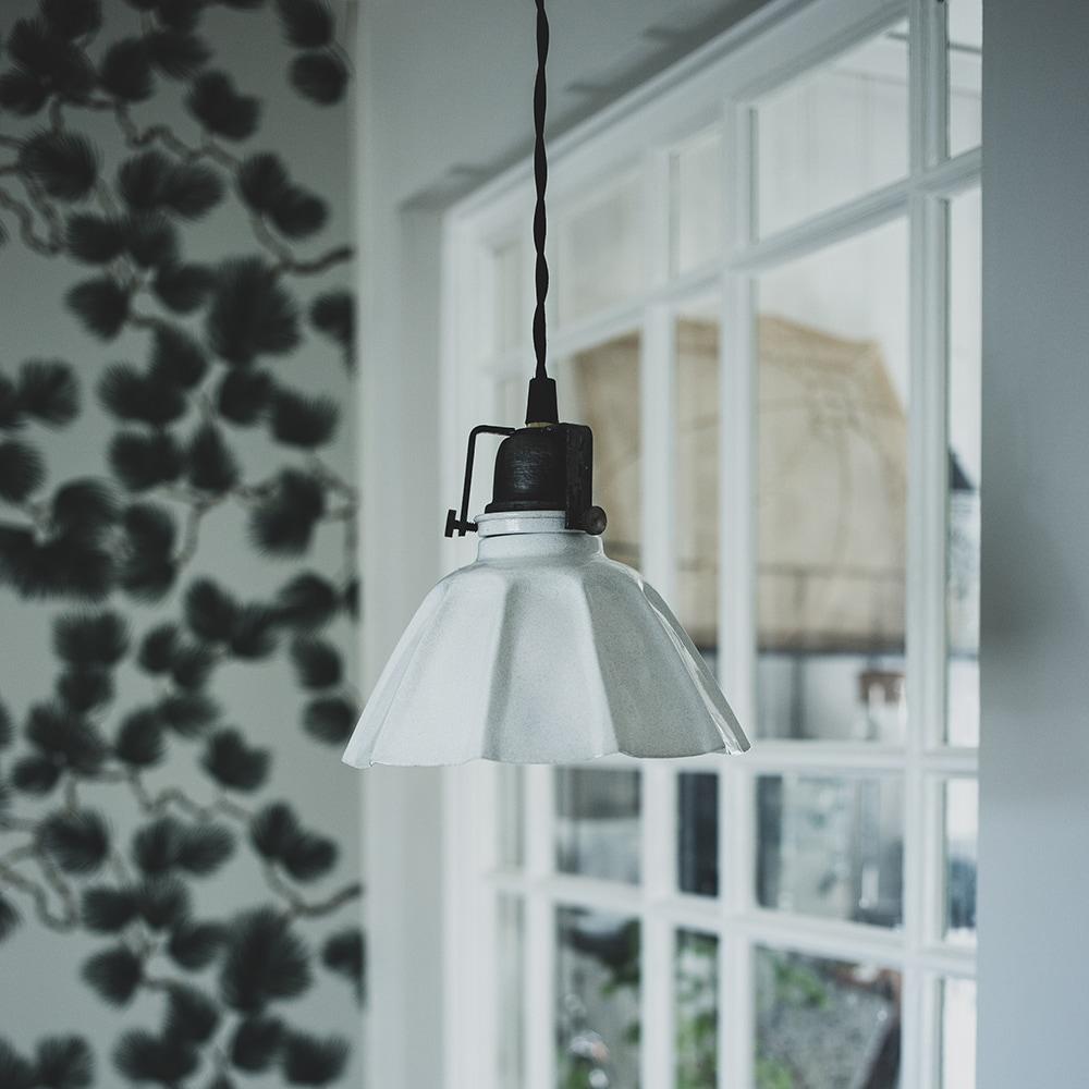 Pendant Lamp Margareta Antique White