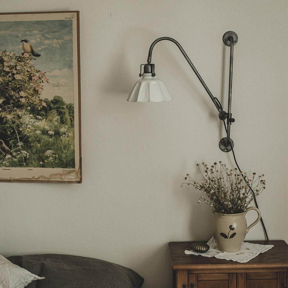 Wall Lamp Margareta Adjustable Antique White/Graphite